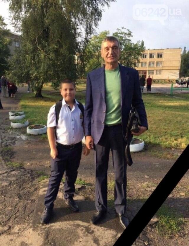 На трассе «Горловка-Донецк» в ДТП погиб вор в законе, фото-1