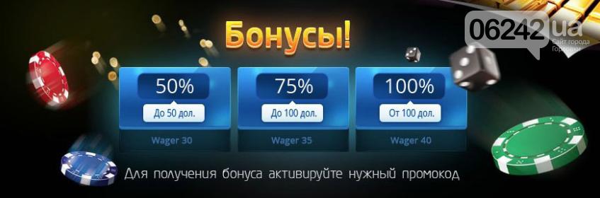 Успешное казино «Олигарх» для настоящих фанатов азартных игр, фото-3
