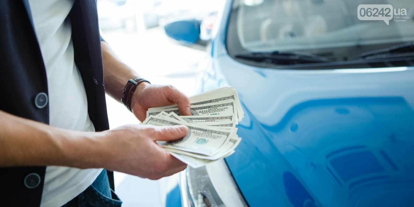 Кредиты под залог авто в Горловке