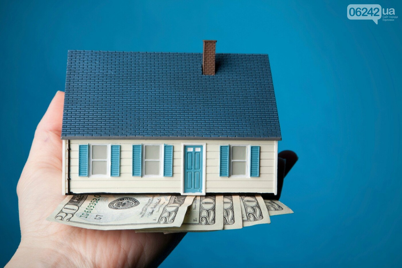 Кредиты под залог недвижимости  в Горловке