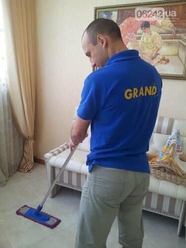 Клининговая компания Grand Киев