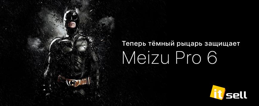 Бэтмен: теперь тёмный рыцарь защищает Meizu Pro 6. Бэтмен-чехол предохраняет телефон от всех видов повреждений, фото-1